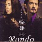 RONDO (6-DVD)