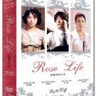 ROSE LIFE (10-DVD)