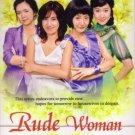RUDE WOMAN (9-DVD)