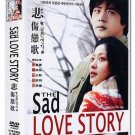 SAD LOVE STORY (9-DVD)