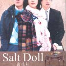 SALT DOLL (9-DVD)