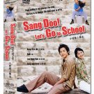 SANG-DOO, LET'S GO TO SCHOOL (9-DVD)