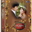 SAVE THE LAST DANCE FOR ME (10-DVD)