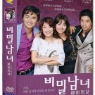 SECRET LOVERS (10-DVD)