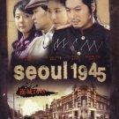 SEOUL 1954 (26-DVD)