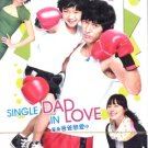 SINGLE DAD IN LOVE (8-DVD)