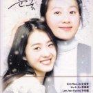 SNOW FLOWER (8-DVD)