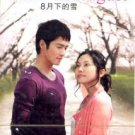 SNOW IN AUGUST (9-DVD)