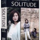 SOLITUDE (10-DVD)