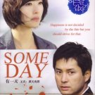 SOME DAY (10-DVD)