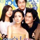 STAR'S LOVER [9-DVD]