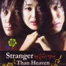 STRANGER THAN HEAVEN (8-DVD)