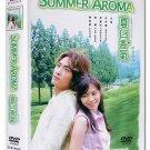 SUMMER SCENT (8-DVD)