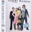 SUPER ROOKIE (12-DVD)