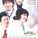 SURGEON BONG DAL HEE (8-DVD)