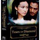 TEARS OF DIAMOND (10-DVD)