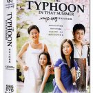THAT SUMMER'S TYPHOON (12-DVD)