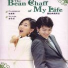 THE BEAN CHAFF OF MY LIFE (9-DVD)