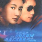 THE DREAM RACERS (2-DVD)