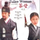 THE LEGENDARY POLICE WOMAN (2-DVD)