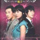 THE LUCIFER / THE DEVIL (9-DVD)