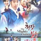 THE MIGHTY CHILWU (9-DVD)