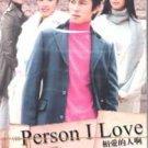 THE PERSON I LOVE (9-DVD)