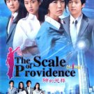 THE SCALE OF PROVIDENCE [3-DVD]