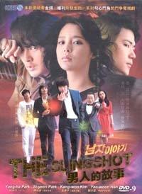 THE SLINGSHOT [3-DVD]