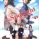 THE SPOTLIGHT (8-DVD)
