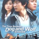 THE TIME BETWEEN DOG AND WOLF (8-DVD)