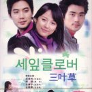 THREE-LEAF CLOVER(8-DVD)