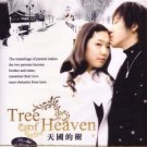 TREE OF HEAVEN (6-DVD)