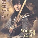 WANG CREDITED 4 GOD (9-DVD)