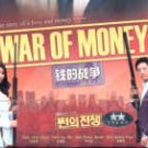 WAR OF MONEY (8-DVD)