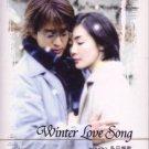 WINTER LOVE SONG / WINTER SONATA  (11-DVD)