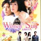 WOMEN OF THE SUN (9-DVD)