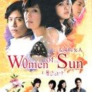 WOMEN OF THE SUN [2-DVD]