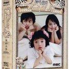 WONDERFUL LIFE (8-DVD)