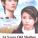 14 YEARS OLD MOTHER [2-DVD]