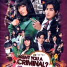 AREN'T YOU A CRIMINAL? [2-DVD]