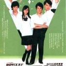 BOYSESTE [2-DVD]