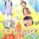 CHALLENGED [2-DVD]