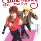 CUTIE HONEY THE LIVE [2-DVD]