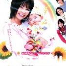DAISUHI!! [2-DVD]
