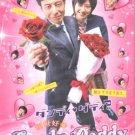 DANDY DADDY [2-DVD]