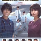 EMERGENCY ROOM 24 HOURS PART 4 [2-DVD]