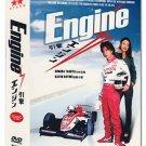 ENGINE (7-DVD)