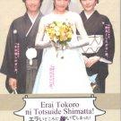 ERAI TOKORO NI TOTSUIDE SHIMATTA! [2-DVD]