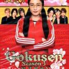 GOKUSEN SEASON 3 [2-DVD]